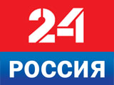 Телеканал РОССИЯ 24. КАНАЛ ВЕСТИ.  Смотреть онлайн. Москва. ТВ России.